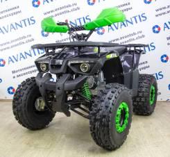 Avantis ATV Classic 8 New, 2020