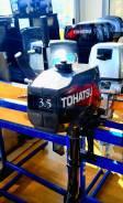 Лодочный мотор Tohatsu M3.5 бу