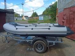 Лодка ПВХ Stormline Классик 330