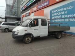 ГАЗ 330232, 2015