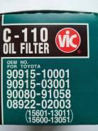 Фильтр масляный C110