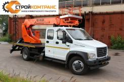 ГАЗ ГАЗон Next C42R33, 2020