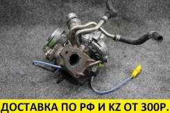 Турбина Nissan/Renault M9R 2.0 Diesel контрактная