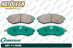 Колодки передние G-brake SsangYong Istana 97-