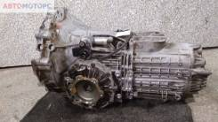 КПП для Audi 100 C4 1993, 2.8 л (CUZ)