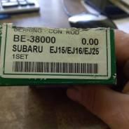 Вкладыши шатунные STD Subaru