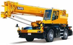 Kato SR-300LS, 2020