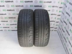 Pirelli W 240 Sottozero, 225/45 R18