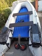 Лодка Солар Максима 350 серо- белая бу