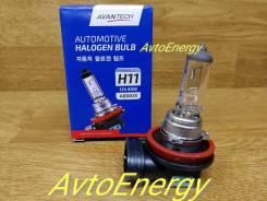Лампа Avantech Н11, 12V, 80W. В наличии! ул Хабаровская 15В