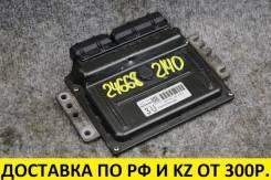 Блок управления ДВС Wingroad/Ad QG15 (OEM A56-V61)