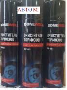 Продам очиститель тормозов и деталей сцепления Donewell DR-9601