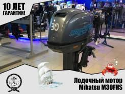 Лодочный мотор Mikatsu M30FHS 2-такта