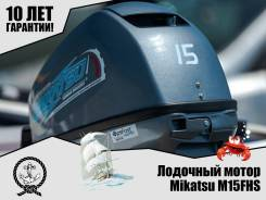 Лодочный мотор Mikatsu M15FHS 2-такта