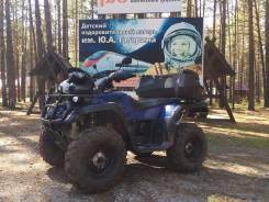 Stels ATV 300B, 2019