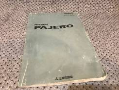 Книга по эксплуатации авто Mitsubishi Pajero V44 4M40