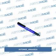 Ручка Avtomoe (логотип, подсветка, стилус, подставка) Avtomoe AMAA0024