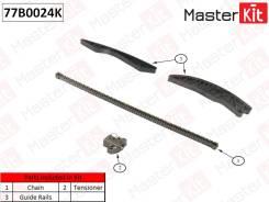 Комплект цепи ГРМ Master KiT 77B0024K