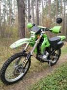 Kawasaki KLX250, 2001