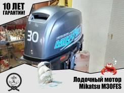Лодочный мотор Mikatsu M30FES 2-такта