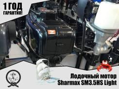 Лодочный мотор Sharmax SM3.5HS Light 2-такта
