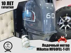 Лодочный мотор Mikatsu MF60FEL-T-EFI 4-такта