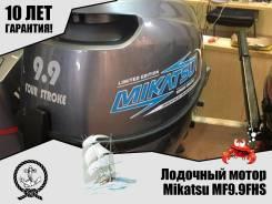 Лодочный мотор Mikatsu MF9.9FHS 4-такта