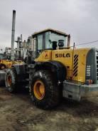 SDLG LG953, 2012