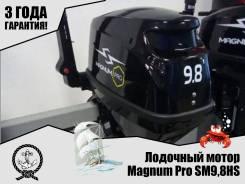 Лодочный мотор Magnum PRO SM9,8HS 2-такта