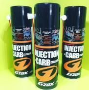 Раскоксовка GZOX Injection & CARB Cleaner 300мл. (Япония)