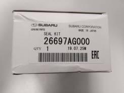 Ремкомплект тормозного суппорта заднего Subaru 26697-AG000