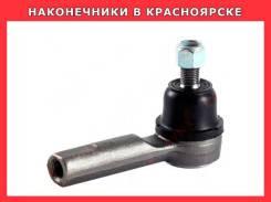 Рулевые наконечники в Красноярске