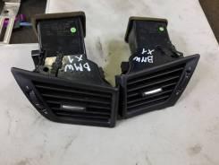 Дефлекторы воздушные боковые BMW X1 E84