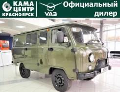 УАЗ-390995, 2021