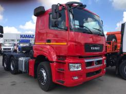 КамАЗ 65806-002-68, 2020