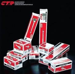 Комплект шаровых CTR / доставка / отправка /Отправка РФ /