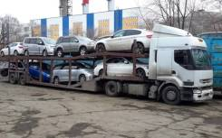 Автовозы. Транспортировка транспорта Владивосток Москва Краснодар