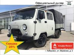 УАЗ-390945 Фермер, 2019