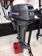 Лодочный мотор Tarpon OTH 9.9 S. Доставка по регионам