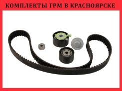 Комплекты ГРМ в Красноярске