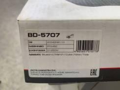 Тормозные колодки новые Lynx BD5707