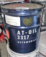 Suzuki Ecstar ATF 3317 (20L) 99000-22B00-025