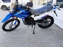 Motoland XR 250 Enduro, 2020