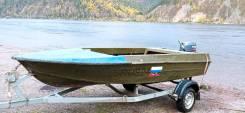 Продам лодку Крым с мотором