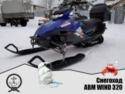ABM Wind, 2020