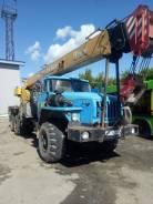 Галичанин КС-55713-3, 2008