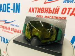 Очки 509 Aviator 2.0 Fuzion с магнитной линзой Fresh Greens