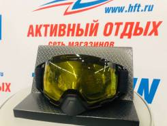 Очки 509 Aviator 2.0 с магнитной линзой Black with Yellow