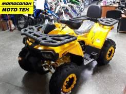 Квадроцикл Motoland ATV WILD TRACK 200 X, В НАЛИЧИИ МОТО-ТЕХ, Томск, 2021