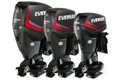 Водомётная насадка на Evinrude E-TEC 40 50 60 л. с.